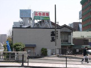 写真20061009d