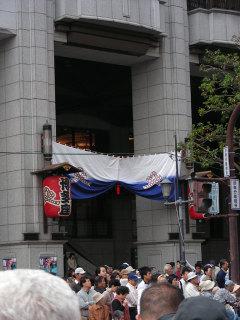 写真20070911a