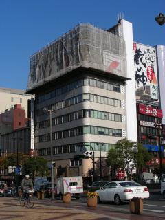 写真20071120a