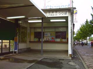 写真20070518c