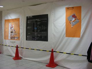 写真20080226d