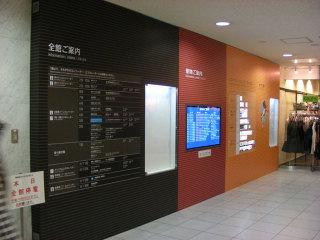 写真20080226g