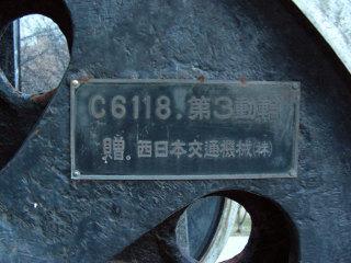 写真20080319b