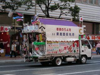 写真20080505a