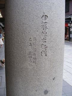 写真20080606g