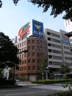 写真20080730a