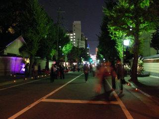 写真20081024e