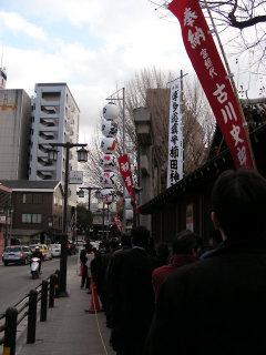 写真20090110a