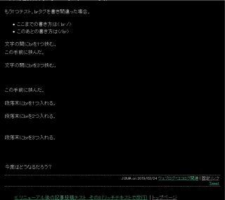 スクリーンショット201903250943b