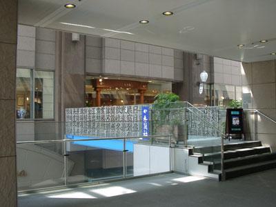 千字橋の写真2
