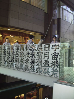 千字橋の写真4