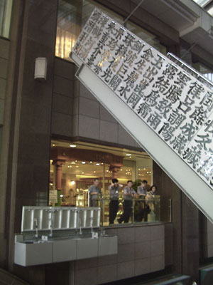 千字橋の写真5