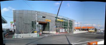 写真pano_20080214_20: 2008年2月14日