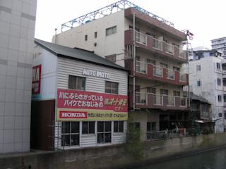 写真20090301a