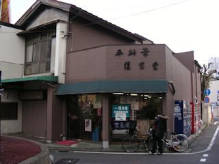 写真20090528d
