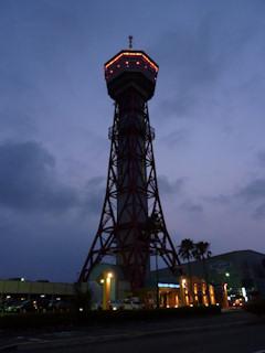写真20090802c: 博多ポートタワー
