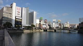 写真20091227a.jpg