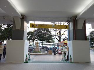 写真20091230p