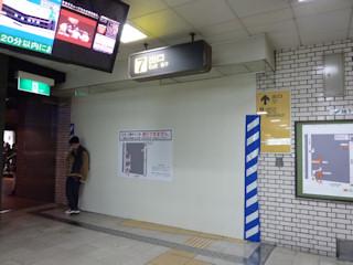 写真20091230r