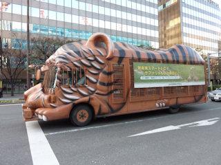 写真20100108d: バス横