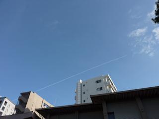写真20100204b: 飛行機雲
