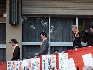 写真20100205c