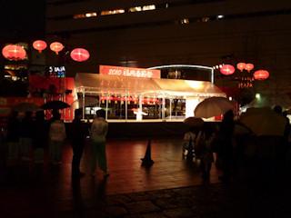 写真20100228b: 舞台
