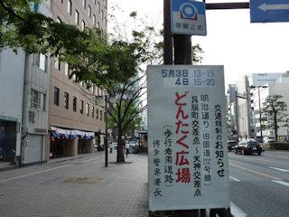 写真20100504e