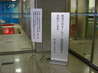 写真20100611l