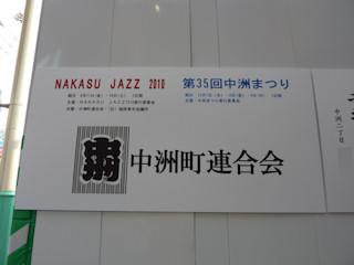 写真20100617a