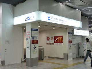 写真20100705j