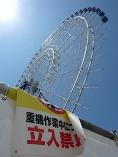 写真20100804h