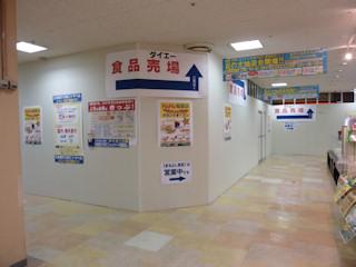 写真20100818a