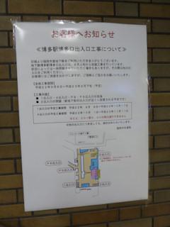 写真20101012c