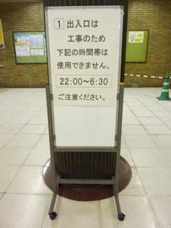 写真20101012g