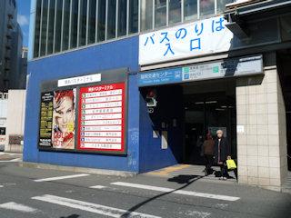 写真20101027p1030422b1