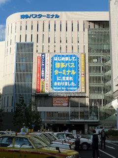 写真20101029p1030891b