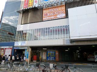 写真20101103p1040424b