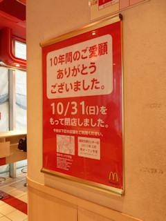 写真20101103p1040487b