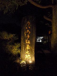 写真20101106k
