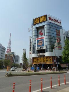 写真20110508p1330494b