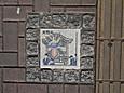 歩道の飾り(大蛇山)20141122dsc00772