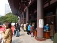 本堂20110203p1150876b