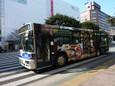 韓国観光公社(キムチ)20100116p1270824