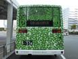 -シティループバス「ぐりーん」20100224p1310990