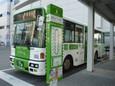 -シティループバス「ぐりーん」20100224p1310992