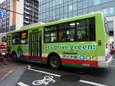 ブリヂストンタイヤ館(Let's drive green!)20100301p1320644