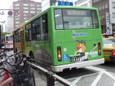 福岡ソフトバンクホークス(若草・大)20100511p1390782