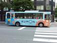 日本公文教育研究会20100524p1410075