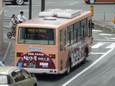 博多いもっ子屋20100716p1460344b